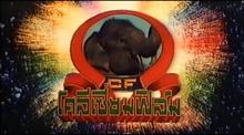 1980thai.PNG