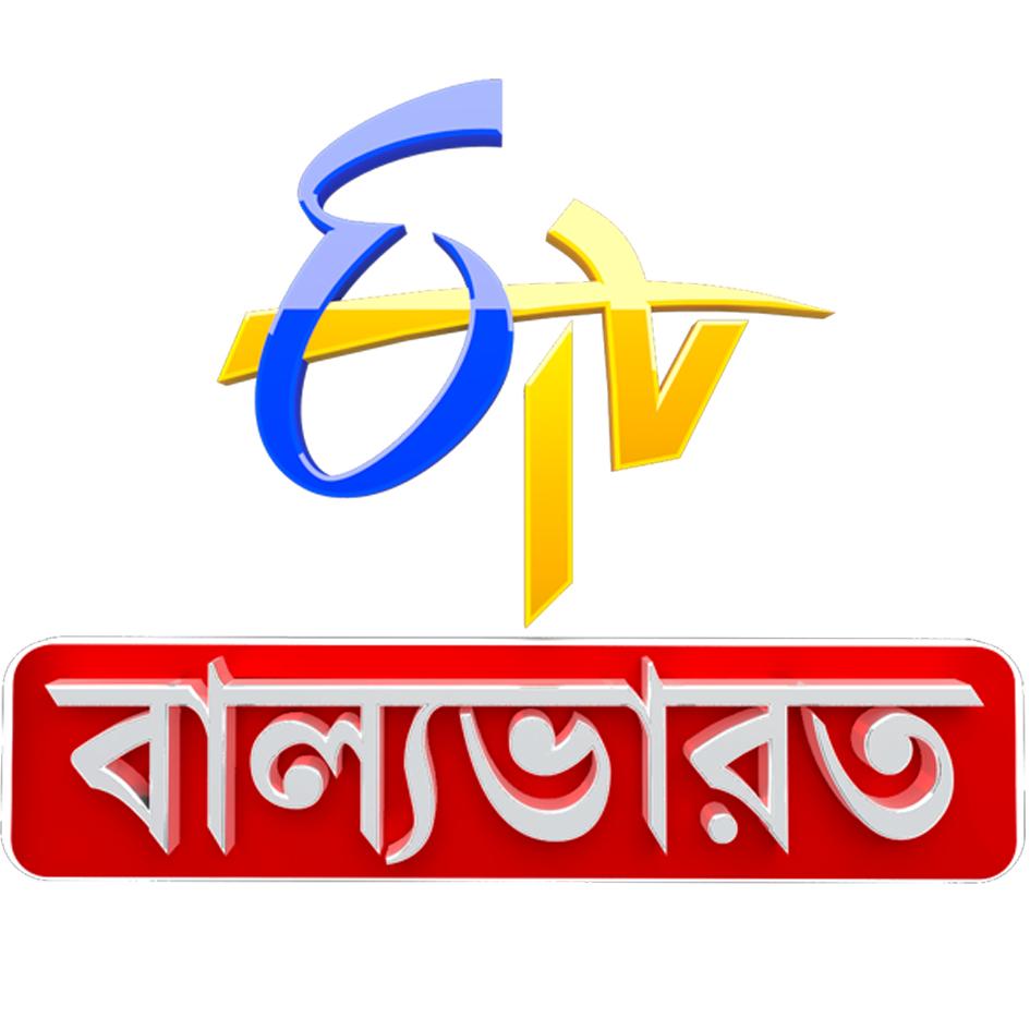 ETV Balya Bharat Bangla