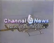 KAUZ 1990 news open