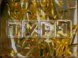 TVP1 1998