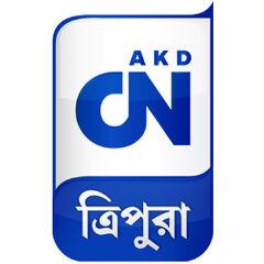 CN AKD Tripura.jpg