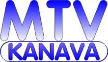 MTV Kanava Logo (1986-1990 (idents only)).png