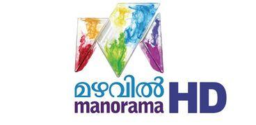 Mazhavil Manorama HD Logo.jpg