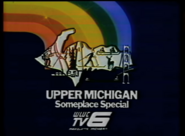 Old Upper Peninsula commercial, Someplace Special 1 0-53 screenshot