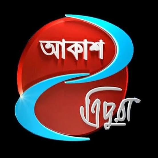 Akash Tripura