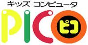Japanese sega pico logo.png