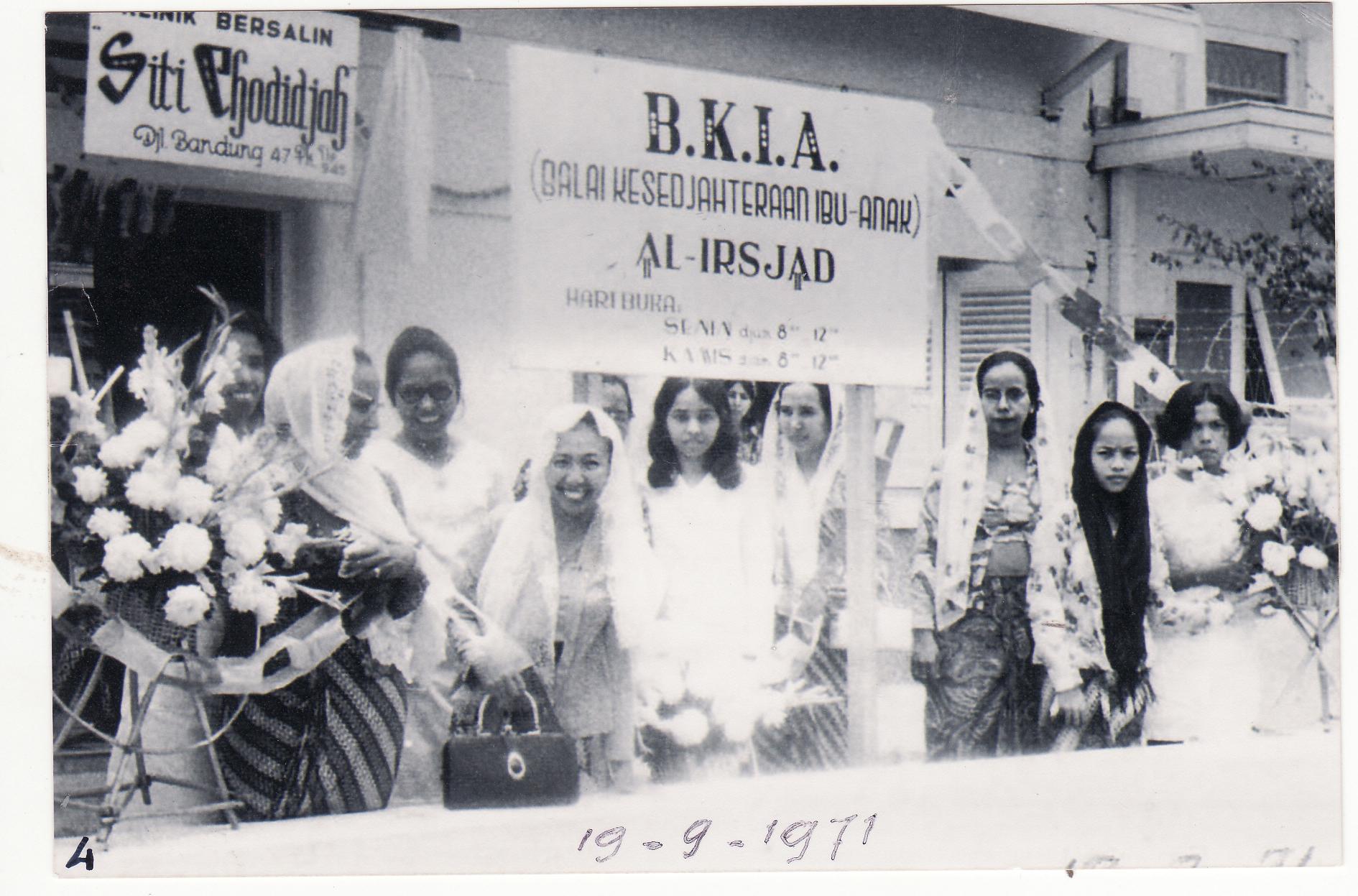 Rumah Sakit Siti Khodijah Pekalongan