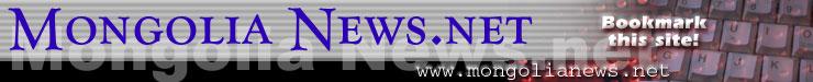 Mongolia News.Net