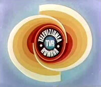 TVR (1987)