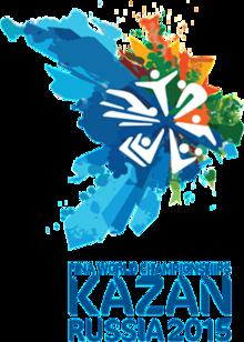 2015 World Aquatics Championships