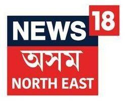 News18 AssamNE logo.jpeg