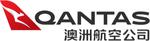 Qantas 2016Mandarin