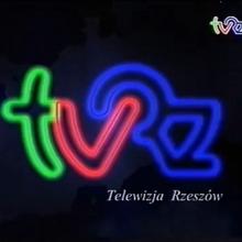 TV Rzeszow 1998-2000 ident.png