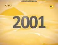 2001 not