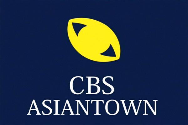 CBS Asiantown