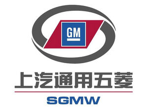 Sgmw.jpg