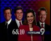 Old KWTV Commercials Promos and Bumpers 1994 6