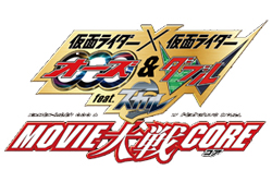Kamen Rider × Kamen Rider OOO & W feat. Skull: Movie War Core