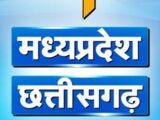 News18 Madhya Pradesh/Chhattisgarh