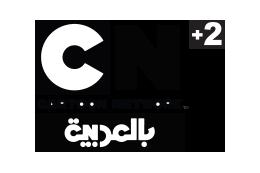 Cartoon Network Arabic +2