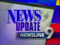 KWTV News Update 1994