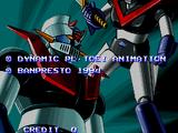 Mazinger Z (arcade game)