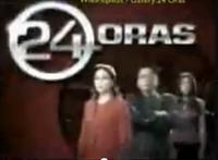 24Oras2006.png
