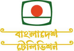 Bangladesh Television logo.png