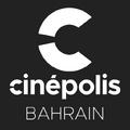 Cinepolis bahrain stacked
