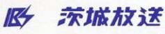 Ibaraki Broadcast System