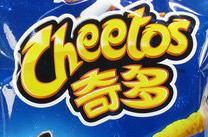 Cheetos (China)