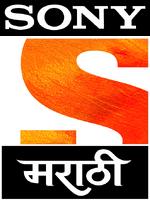Sony-marathi-in.png