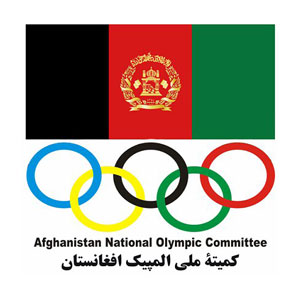 Afghanistan National Olympic Committee