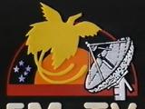 EM TV (Papua New Guinea)