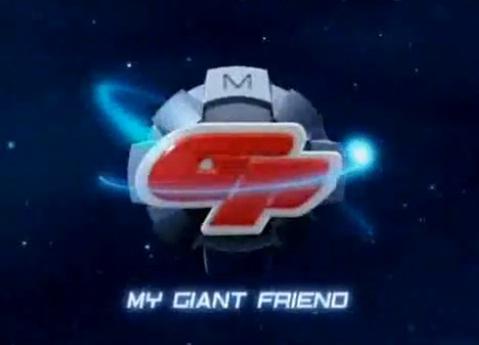 My Giant Friend
