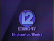 WBNG-TV 1984 We've Got The Touch