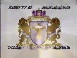 WHSG TV Station ID 1998.png