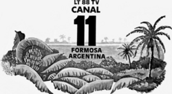 800px-Canal 11 Formosa (Logo 1978).png