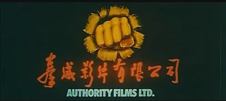 Golden Way Films