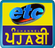 2004–2011