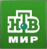 NTV Mir 2.png