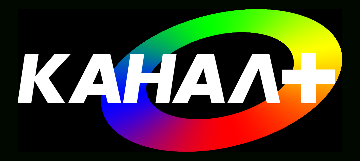 Canal+ (Russia)