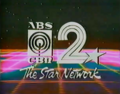 Abs-cbn 1987 sid