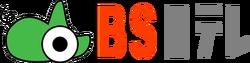 BS Nitele 1998.png