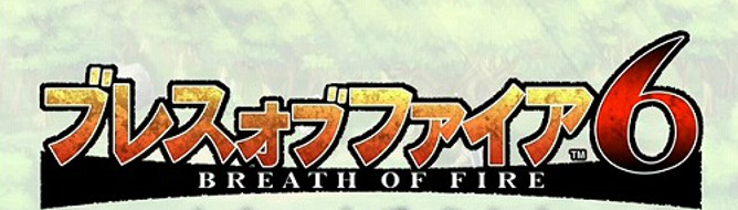 Breath of Fire 6