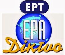 ERT-ERA .jpg
