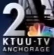 KTUU1993.png