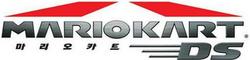 MKDSKoreanLogo.png