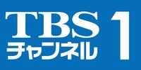 Tbsch1.jpg