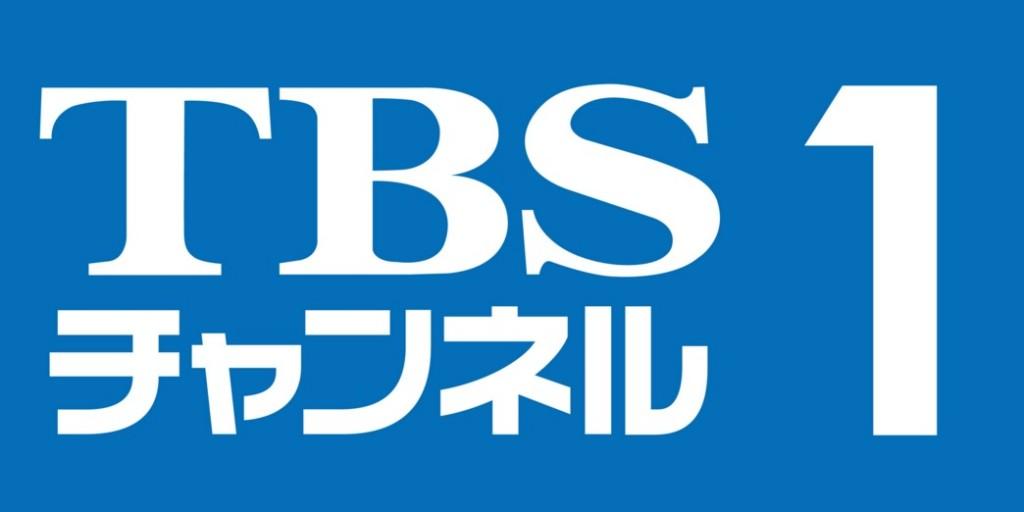 TBS Channel 1